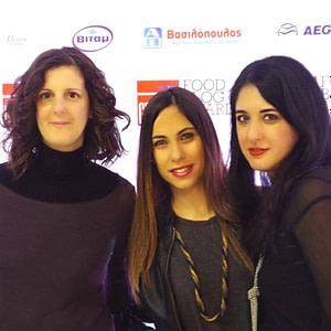 pandoras-kitchen-blog-greece-foodbloggers