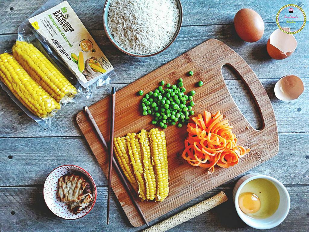 Κινέζικο Τηγανιτό Ρύζι-κινέζικο-ρύζι-αγρόκηπος Χαλβατζή