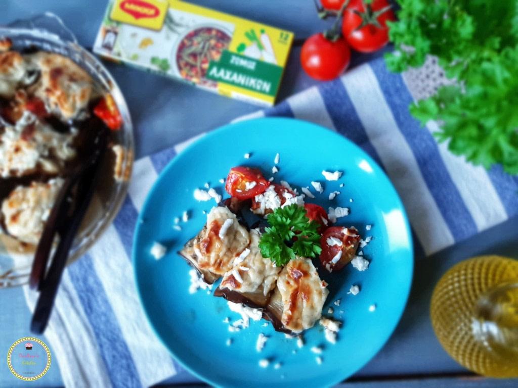 maggi_recipes-maggi-eggplant