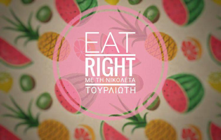 eat right-diet-dietitian-pandoras kitchen